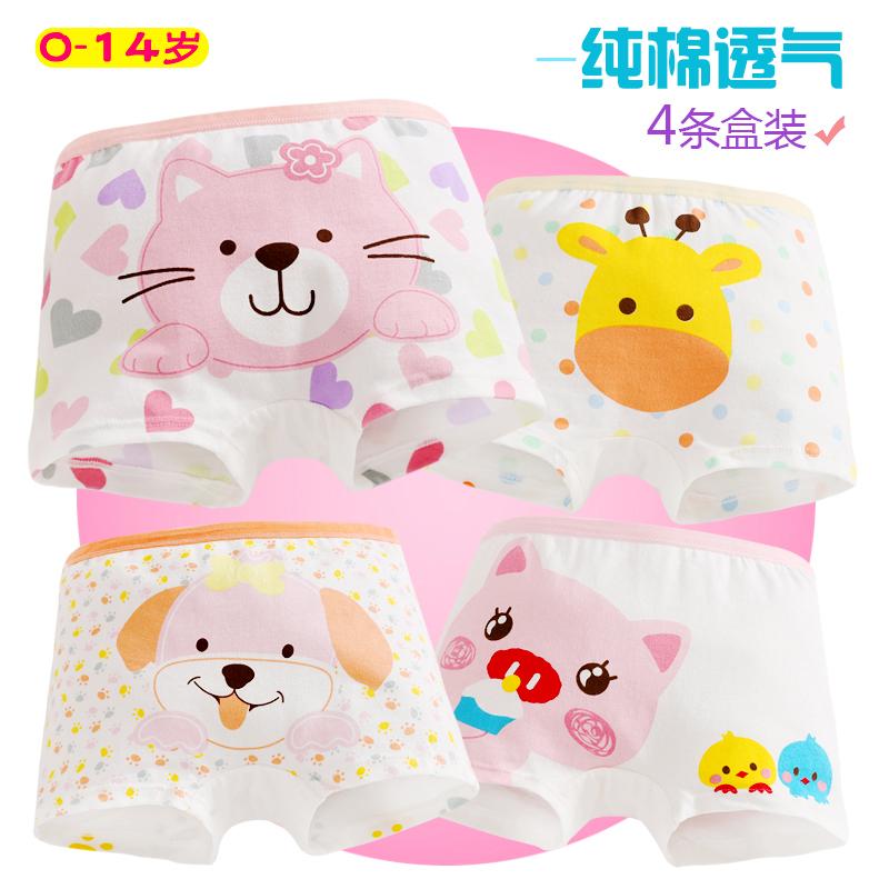 underpants Pure cotton (100% cotton content) Other / other (size s: 15-23 kg) (size M: 22-34 kg) (size L: 34-43 kg) (Size XL: 45-60 kg) size XXL: 62-80 kg Other 100%