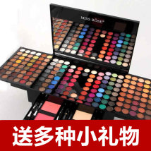 Make up tray no Normal specification MISS ROSE Decorate the outline China Any skin type 3 years 2016 October