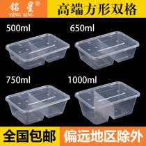 Disposable lunch box Chinese Mainland rectangle box 50 (including) - 80 (excluding) Plastic Self made pictures Mingxing