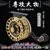 Fishing line wheel diaoshou Nine hundred and twenty 501-1000 yuan China Right handed type 6000 Series Front raft wheel Spring 2017 yellow 11 axis 3-6.1 024