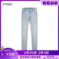 Jeans Youth fashion 29 30 31 32 33 34 35 36 38 40 wathet routine Micro bomb trousers youth Spring 2020 Same model in shopping mall (sold online and offline)