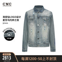 Jacket C'N'C Youth fashion wathet 46 48 50 52 54 56 58 routine Self cultivation Other leisure autumn 811B111099 Cotton 95% polyurethane elastic fiber (spandex) 2% others 3% Long sleeves Wear out Lapel tide youth routine Single breasted Cloth hem washing Closing sleeve Solid color Denim Spring 2021
