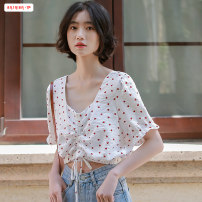 shirt white Average size (within 80kg ~ 130kg) Summer 2020 polyester fiber 96% and above Short sleeve commute Short style (40cm < length ≤ 50cm) V-neck Socket routine other 18-24 years old Self cultivation Basabai Korean version BSBY20200327T08 Stitched printed pleated Drawstring Polyester 100%