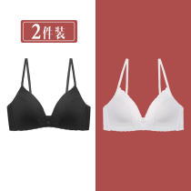 Bras Type V 5/8 Fixed shoulder strap No rims 70B for (70A +) and (70B) 75B for (75A +) and (75B) 75c for (75B +) and (75c) 80B for (80A +) and (80B) 80C for (80B +) and (80C) After the double row buckle Diaries Young women Suspension Thin Mold Cup BR1256ZH Pure color Lace edge Nylon cotton cotton