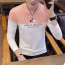 T-shirt Youth fashion 98002 pink 98002 white 98002 black routine 165/M 170/L 175/XL 180/XXL 185/3XL Confucianism Long sleeves Crew neck Self cultivation daily autumn RY18C98002 Cotton 90.5% polyurethane elastic fiber (spandex) 9.5% teenagers routine like a breath of fresh air Cotton wool Alphanumeric