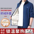 Sweater other Others Black Cashmere thickening free freight insurance, blue cashmere thickening free freight insurance, gray cashmere thickening free freight insurance, red cashmere thickening free freight insurance, 2 pieces of 129 yuan color remarks contact customer service to change the price