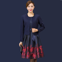 Dress Spring 2021 M,L,XL,2XL,3XL,4XL Middle-skirt Two piece set Long sleeves commute Crew neck middle-waisted Decor zipper A-line skirt routine Others 40-49 years old Type A Korean version Lace up, stitching, zipper 31% (inclusive) - 50% (inclusive) other other