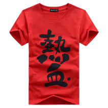 T-shirt Youth fashion Black, white, red routine WanChen Short sleeve Crew neck standard daily spring Cotton 90% kapok 10% teenagers routine Youthful vigor Cotton wool 2016 Alphanumeric printing cotton The thought of writing washing Fashion brand More than 95%