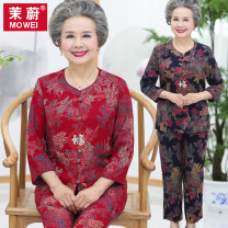 Middle aged and old women's wear Summer of 2019 Purple fireworks red fortune tree purple fortune tree red phoenix tail purple Phoenix Tail L [recommended 80-95 kg] XL [recommended 95-110 kg] 2XL [recommended 110-125 kg] 3XL [recommended 125-135 kg] 4XL [recommended 135-155 kg] ethnic style suit easy