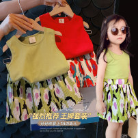 suit Other / other Red, green 7 (order according to size chart), 9 (order according to size chart), 11 (order according to size chart), 13 (order according to size chart), 15 (order according to size chart) female summer Korean version Sleeveless + skirt 2 pieces Thin money Socket nothing cotton