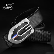 Belt / belt / chain top layer leather Black silver button, coffee silver button male belt leisure time Single loop Young and middle aged Smooth button Glossy surface soft surface 3.3cm alloy alone Pixiang LU541 105cm 110cm 115cm 120cm 125cm