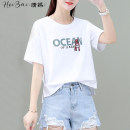 T-shirt Pink white yellow purple M L XL 2XL Summer 2021 Short sleeve Crew neck easy Regular routine commute cotton 71% (inclusive) - 85% (inclusive) 25-29 years old Korean version youth letter Black and white feelings HB-6555BB printing Cotton 84% polyester 16% Pure e-commerce (online only)