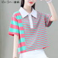 T-shirt Green blue stripe M L XL Summer 2021 Short sleeve Crew neck easy Regular routine commute cotton 86% (inclusive) -95% (inclusive) 25-29 years old Korean version youth Thin horizontal stripe Black and white feelings HB-16516GV Button Cotton 94.6% polyurethane elastic fiber (spandex) 5.4%