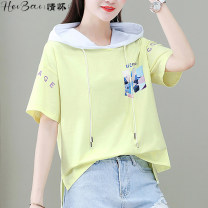 T-shirt M L XL 2XL Summer 2021 Short sleeve Hood easy have cash less than that is registered in the accounts routine commute cotton 86% (inclusive) -95% (inclusive) 25-29 years old Korean version youth Cartoon letters Black and white feelings Cotton 93.7% polyurethane elastic fiber (spandex) 6.3%
