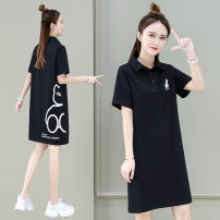 Dress Summer 2021 Pitaya purple gray green black M L XL 2XL Mid length dress singleton  Short sleeve commute Crew neck High waist letter Socket other routine 25-29 years old Black and white feelings Korean version Button printing HB-1650TD More than 95% other cotton Cotton 100%