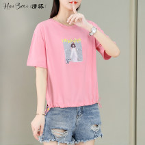 T-shirt Pink white blue M L XL Summer 2021 Short sleeve Crew neck easy Regular routine commute cotton 86% (inclusive) -95% (inclusive) 25-29 years old Korean version youth Alphabetic characters Black and white feelings HB-3602-1RG Asymmetric printing tie Pure e-commerce (online only)