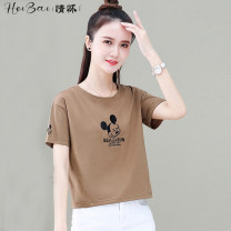 T-shirt White purple Khaki red M L XL 2XL Summer 2021 Short sleeve Crew neck easy Regular routine commute cotton 71% (inclusive) - 85% (inclusive) 18-24 years old Korean version youth Cartoon letters Black and white feelings HB-6580BB printing Cotton 84% polyester 16% Pure e-commerce (online only)