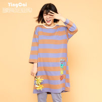 Pajamas / housewear set female I love myself L,XL,XXL Coffee (99053), light green (99053), orange (99053), dark purple (99053) cotton Nine point sleeve Sweet Leisure home spring routine Crew neck Cartoon animation Ninth pants Socket youth 2 pieces rubber string More than 95% Weiyizai printing 300g