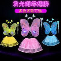 Wings / Angel stick Dragon momoko / Longtao Butterfly wings