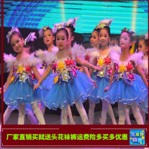 Children's performance clothes As shown in the figure female 100cm,110cm,120cm,130cm,140cm,150cm,160cm Other / other Class A nation polyester fiber 7, 8, 14, 3, 6, 13, 11, 5, 4, 10, 9, 12 princess