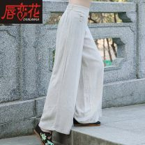 Casual pants Hemp natural color (wide leg pants) off white (wide leg pants) red (wide leg pants) black (wide leg pants) L XL Spring 2020 trousers Wide leg pants low-waisted commute Thin money SQJF20360 Lips in love with flowers Retro pocket Cotton 67% flax 33% Pure e-commerce (online only)
