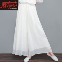 Casual pants White (wide leg pants only) red (wide leg pants only) black (wide leg pants only) S M L XL 2XL 3XL Summer 2021 trousers Wide leg pants low-waisted commute PwwF68823 Lips in love with flowers Retro Other 100% Pure e-commerce (online only)