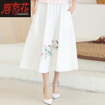 skirt Spring 2020 Average size White (skirt) pink (skirt) light blue (skirt) longuette commute Natural waist A-line skirt ERUC19976 More than 95% Lips in love with flowers other Embroidery Retro Other 100% Pure e-commerce (online only)