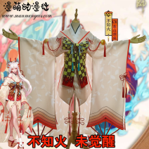 Cosplay women's wear suit Customized Over 14 years old Full set of clothes (one big head in the middle, four small heads with fire), wig (hair net), two fans (orange tree), clogs (socks) game 50. M, s, XL, XXL, XXXL, customized Hefeng, Hanfu