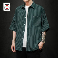 shirt Youth fashion 4XL 5XL M L XL 2XL 3XL Black green routine square neck Short sleeve easy Other leisure summer Large size Polyester 100% tide 2020 stripe Color woven fabric Summer 2020 No iron treatment Arrest line Pure e-commerce (online only)