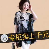 Women's large Summer of 2018 Picture color (random pattern) Large L, large XL, 3XL, 4XL, 2XL T-shirt singleton  commute easy moderate Socket Short sleeve letter literature Crew neck Medium length cotton raglan sleeve O553 Other / other 30-34 years old 51% (inclusive) - 70% (inclusive)