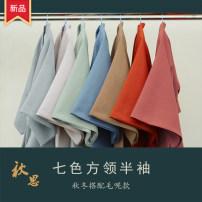 Hanfu 96% and above Blue Grey Spot, pink apricot spot, Zijin spot, cobalt blue spot, cinnamon spot, brick red spot, medium red spot S,M,L polyester fiber