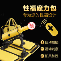 Clitoral stimulation Chinese Mainland Nalone / Nolan Magic handbag ABS Magic handbag Electric (socket power) remote control type 60 dB 340*130*234 no 12 months Nolan