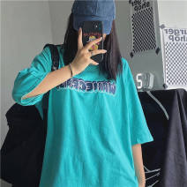 T-shirt Summer 2021 Short sleeve Crew neck easy Regular payment routine cotton commute 96% and above 18-24 years old literature originality Jianpei 00021000 Cotton 100% M L XL XXL