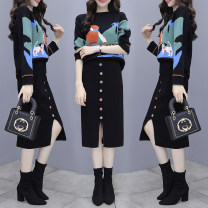 Dress Autumn 2020 Khaki suit black suit S M L XL XXL Mid length dress Two piece set Long sleeves commute Crew neck Elastic waist Cartoon animation Socket A-line skirt routine Others 25-29 years old Type A Lai Xun Pavilion Korean version Stitching buttons LXG7286 More than 95% knitting other
