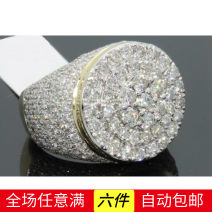 Ring / ring Alloy / silver / gold 10-19.99 yuan POLYSUTT brand new goods in stock Europe and America male Fresh out of the oven Gold Plated inlaid artificial gem / semi gem Cross / crown / Roman numerals