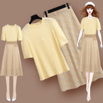 Fashion suit Summer 2021 S M L XL 212372 yellow skirt 212377 yellow T-shirt 18-25 years old Meen'cou / mengkou 212372+212377#2 Other 100% Pure e-commerce (online only)