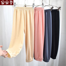 trousers Tagkita / she and others female 110 yards, 120 yards, 130 yards, 140 yards, 150 yards, 110-150 yards / 1 hand, 5 pieces (multiple of 5) Black, blue, beige, pink trousers Combat trousers 3 months