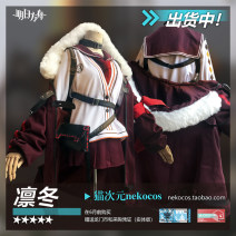 Cosplay women's wear suit Pre sale Over 14 years old Red earphone (must be purchased with clothes), full size S (spot), full size S (pre-sale), full size M (spot), full size M (pre-sale), full size L (spot), full size XL (spot), full size XL (pre-sale), Dao axe (non spot, 4-5 weeks) game Winter