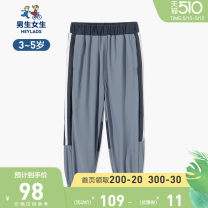 trousers Boys and girls male summer trousers leisure time Casual pants Leather belt middle-waisted blending Don't open the crotch Polyamide fiber (nylon) 88.1% polyurethane elastic fiber (spandex) 11.9% NPXEJ21190A Class B Summer 2021 Three years old, four years old, five years old Grey 46 white 13