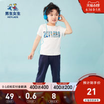 T-shirt summer leisure time nothing Cotton 100% NJTCJ29227A Class B Summer 2020 male Boys and girls Three years old, four years old, five years old cotton Solid color Short sleeve Crew neck Chinese Mainland Navy white orange red 90cm 100cm 110cm 120cm