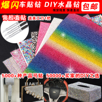 Other DIY accessories Other accessories Synthetic cubic zirconia / water drill 10-19.99 yuan brand new Fresh out of the oven Summer of 2018