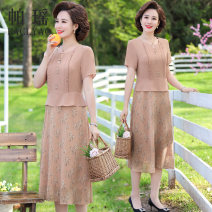 Middle aged and old women's wear Summer 2021 Yellow green pink XL 2XL 3XL 4XL 5XL fashion Dress easy singleton  Decor 40-49 years old Socket thin Crew neck Medium length routine P200525XJF5 Paclyao / PA Yao other Other 100% 96% and above Pure e-commerce (online only) Middle-skirt Chiffon
