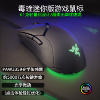 Wired mouse Others Razer / thunder snake optics support USB brand new Official standard black 6