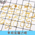 Other DIY accessories Other accessories Alloy / silver / gold RMB 1.00-9.99 brand new Fresh out of the oven Yifu twelve trillion and three hundred and forty-five billion seven hundred and eighty-nine million six hundred and twenty-six thousand six hundred and eighty-eight Autumn and winter 2017