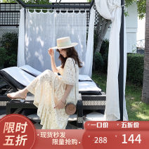 Dress Spring of 2019 Beige S,M,L longuette Two piece set elbow sleeve commute Socket A-line skirt 25-29 years old Other / other Retro 91% (inclusive) - 95% (inclusive) polyester fiber