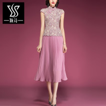Dress Summer 2020 Pink S M L XL XXL XXXL Mid length dress singleton  Short sleeve commute stand collar middle-waisted Decor Socket Pleated skirt routine Others 30-34 years old Type A Yingshi Ol style Zipper lace 31% (inclusive) - 50% (inclusive) Lace nylon Pure e-commerce (online only)