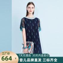 Dress Summer of 2019 Tibetan blue Middle-skirt singleton  Short sleeve commute Crew neck Loose waist Broken flowers Socket other 30-34 years old Type H Sound Ol style other