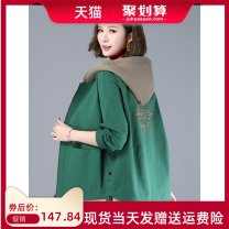Cosplay women's wear jacket goods in stock Over 14 years old Green, brick red, khaki comic M approximately fits the body