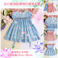 Dress Pink lace collar 03190014, pink flying sleeve 03190012, blue flying sleeve 0319001203190013, blue round neck short sleeve, 03190013, pink round neck short sleeve female Other / other 6m / 73cm, 12m / 80cm, 18m / 90cm, 2 / 100cm, 3 / 110cm, 4 / 120cm, 6 / 130cm, 8 / 140cm, 10 / 150cm, 1 / 95cm