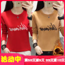 T-shirt M L XL 2XL 3XL 4XL 5XL Winter 2020 Long sleeves Half high collar easy Regular routine commute cotton 86% (inclusive) -95% (inclusive) 30-39 years old Korean version youth Pinstripe solid Beautiful rumby Embroidery Cotton 95% polyurethane elastic fiber (spandex) 5%